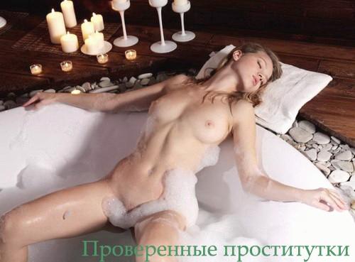 Николазина, 34 года, необычное