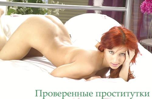 Делайла, 22 года: Московская обл голицино праститутки шлюхи анкета