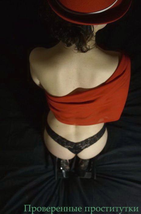 Зоюша, 25 лет, эротический массаж