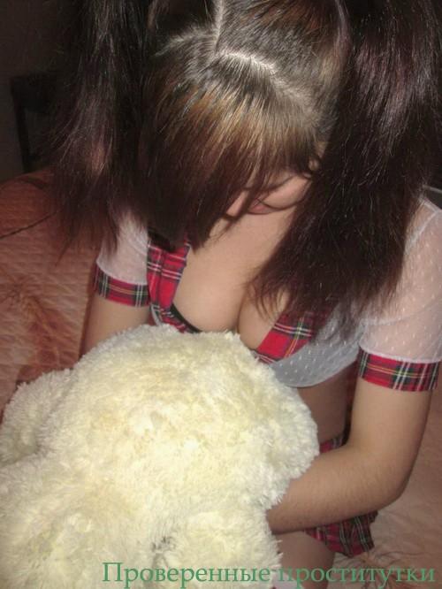 Проститутки в челябинске от 1000
