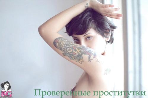 Флориана, 25 лет - боди-массаж