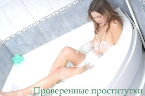 Ню девушки Белгорода