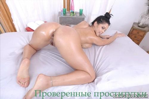 Услуги интим-досуг салонов Москвы