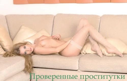 Ростислава, 31 год: Проститутки киргизки в екатеринбурге