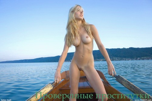 Катеринка, 18 лет, Очень классные бляди киев жд вокзал