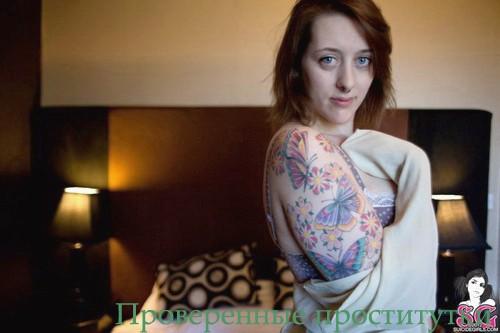 Берениче, 25 лет, шведский массаж