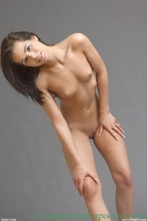 Дешеви проститутки в москве