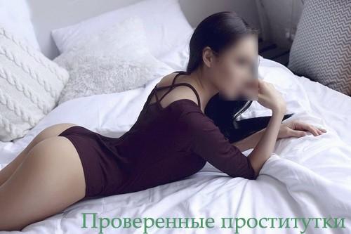 Бинди, 22 года - г. Сызрань