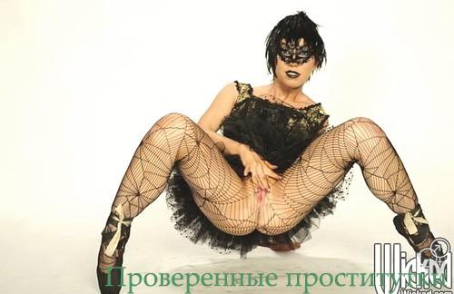 Телефон проститутки новомосковск тульская область