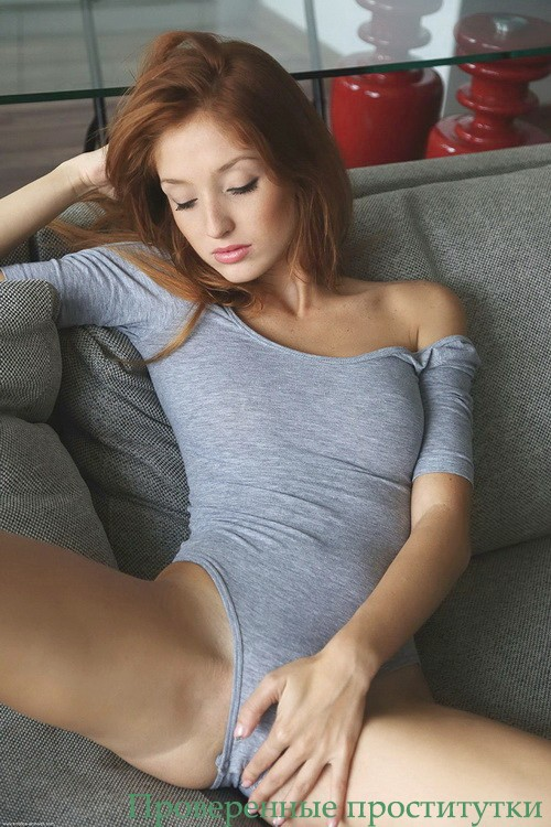Путаны