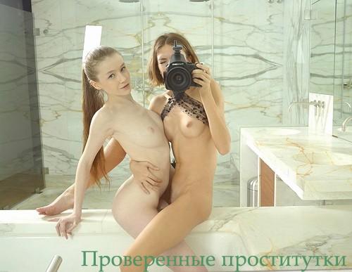 Шован, 24 года - город  Иркутск