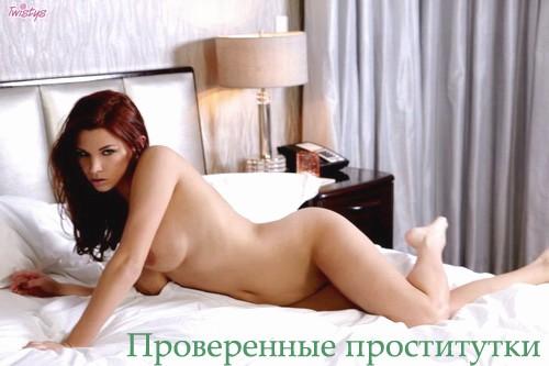 Снять проститутку за 500 р спб