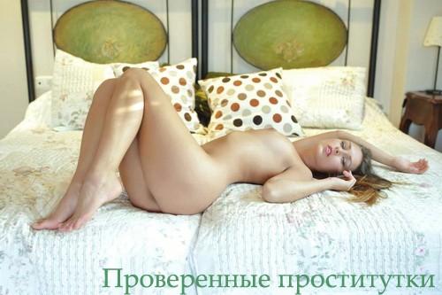 Иванна, 32 года - город  Губкин