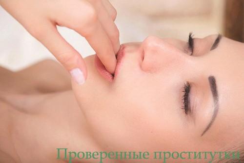 Заряна, 28 лет - г. Крымск