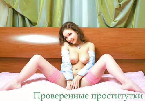 Мариану, 22 года - город  Лесозаводск