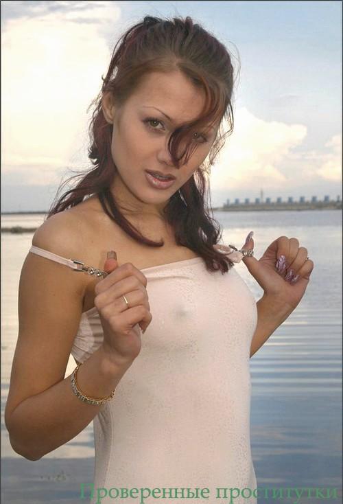 Рогнедка, 25 лет: тонизирующий массаж