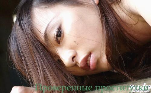 Шоп интим-досуг Товаров в Москве