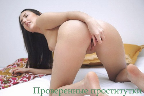 Шлюхи кавказский москвы