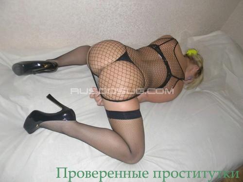 Нерина, 28 лет, массаж