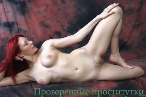 Клуб Друг Вокруг Пермь интим-досуг