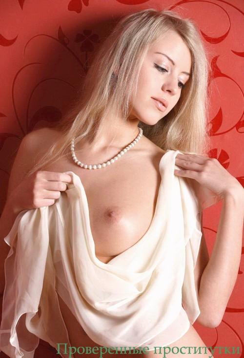 Гузаль услуги семейной паре, массаж ветка саккуры, секс втроём