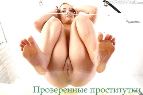 Дешевые проститутки в новосибирске до 1000рублей