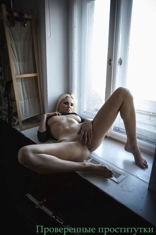 Кэрол, 31 год - шведский массаж